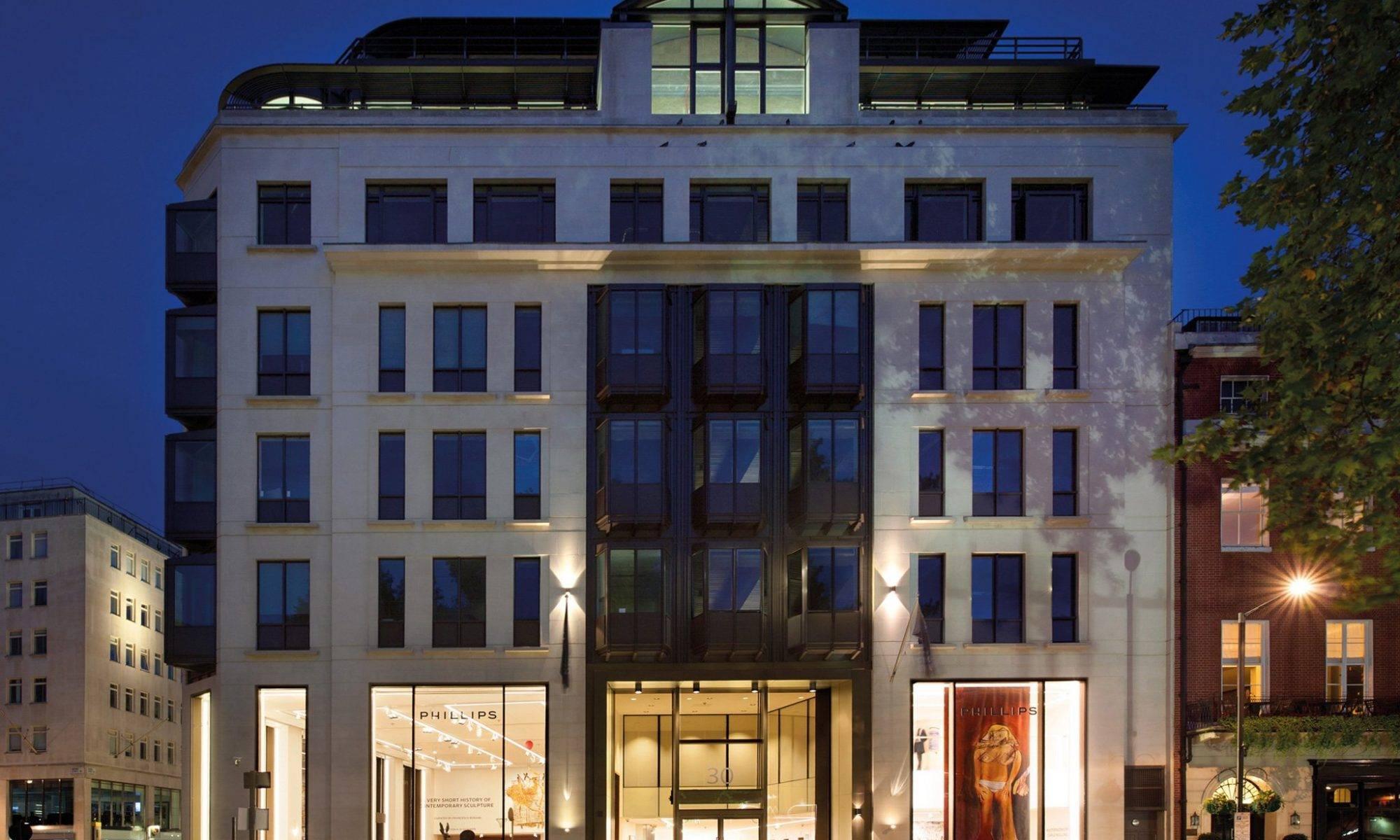 Посещение и превью аукционного дома Phillips в Лондоне