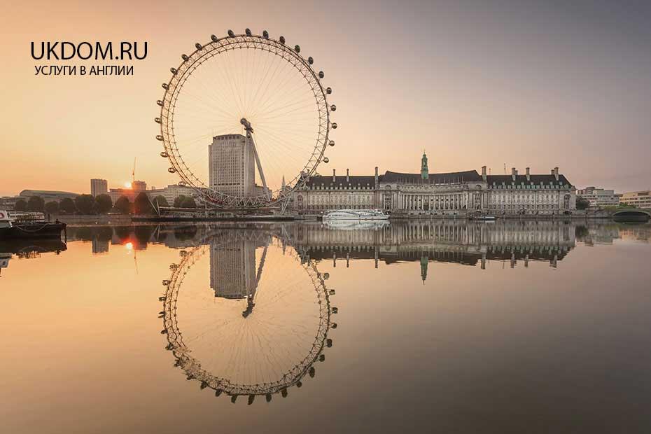 ukdom - Услуги в Лондоне и Великобритании.ГИД В ВЕЛИКОБРИТАНИИ. консьерж-услуги в Англии