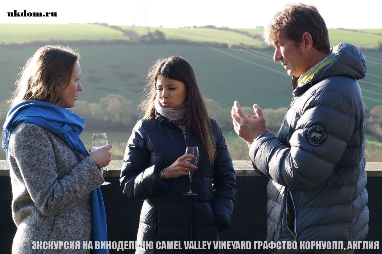 Экскурсия на винодельню Camel Valley Vineyard