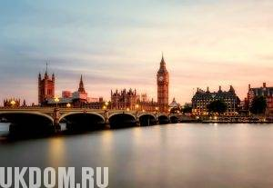 КУПИТЬ КВАРТИРУ В КЕНСИНГТОНЕ В ЛОНДОНЕ
