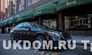 Транспорт Лондон, личный водитель в Великобритании