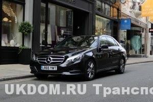 транспорт в Лондоне, личный водитель на Mercedes Benz E class