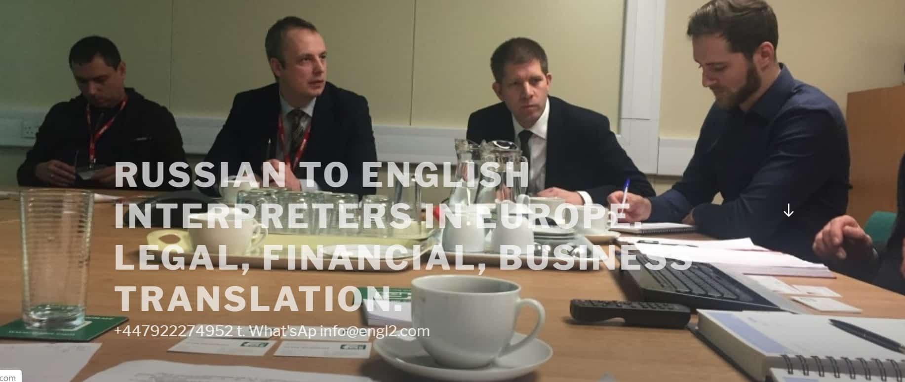 Перевод с русского на английский во время деловых встреч и переговоров.